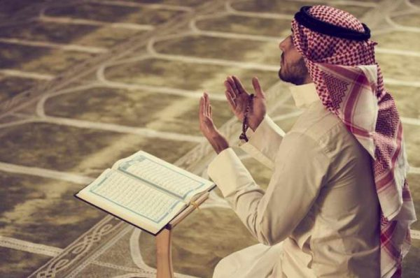 Wazifa for Wealth